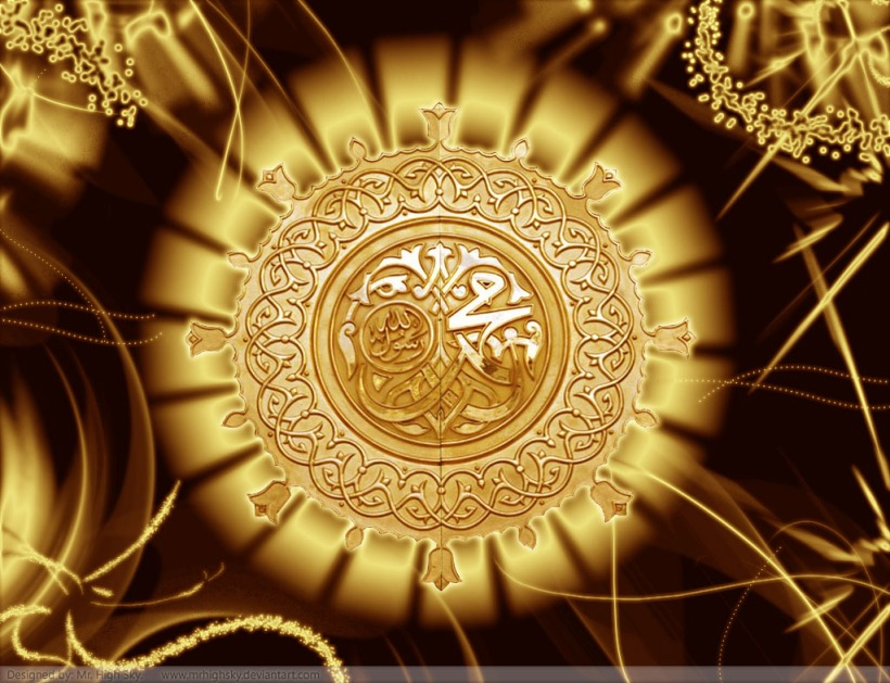 islamic-wallpaers-youthkorner-12