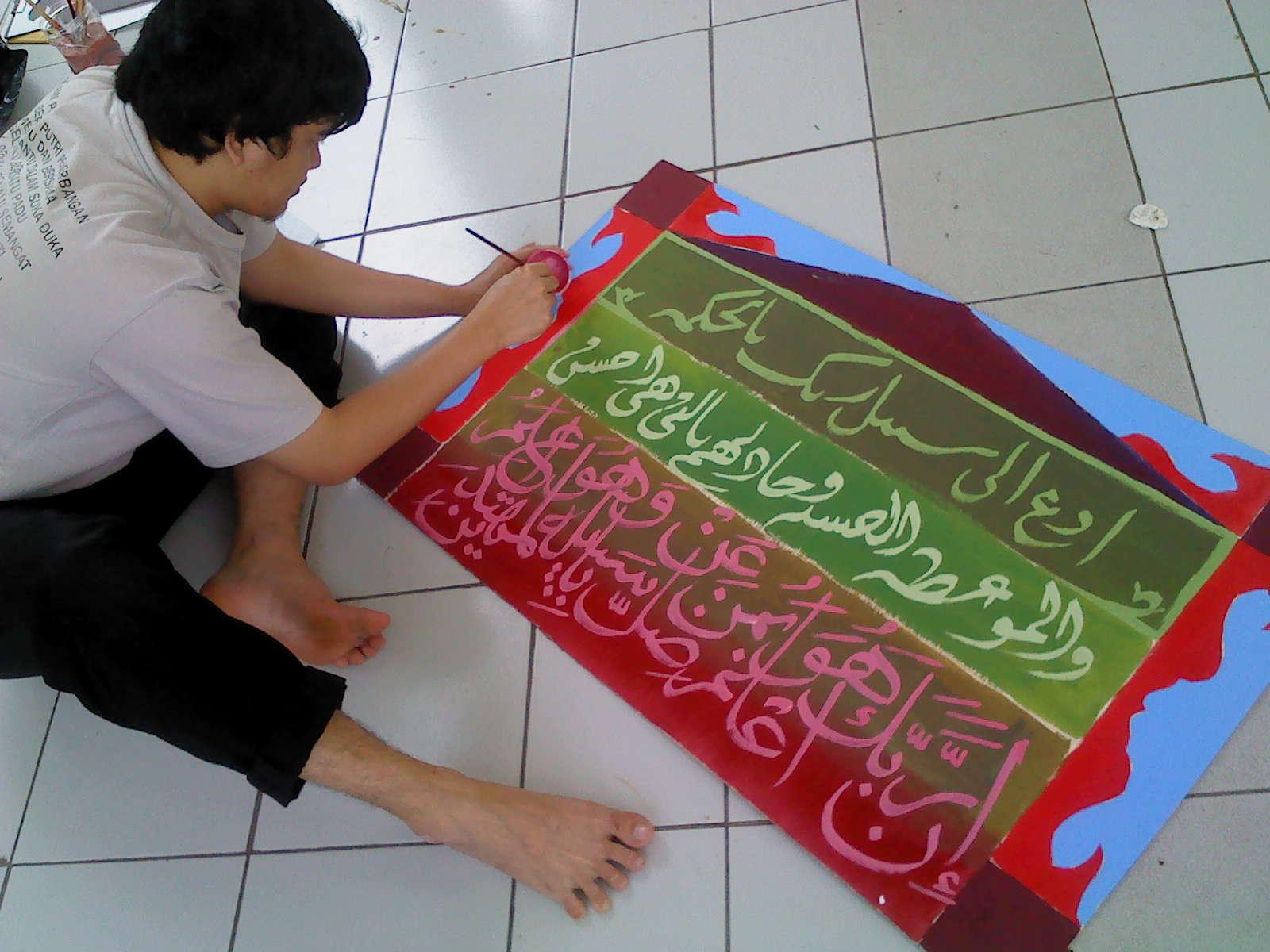 Kaligrafi Meaningful