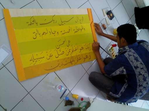 cabang kaligrafi ikhwan juga