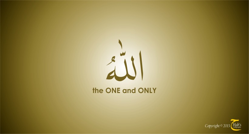 allah the one 2
