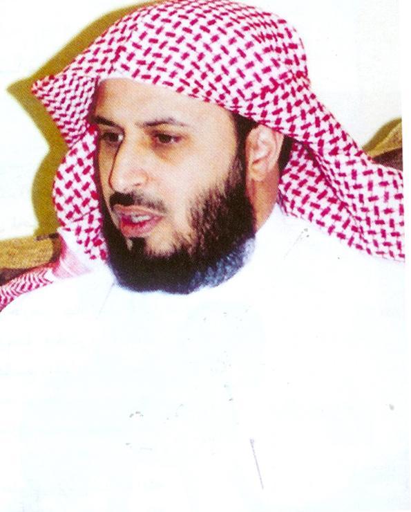 Syekh Saad Al-Ghamidi. Beliau salah satu imam Masjidil Haram.