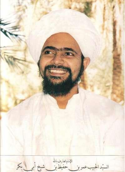 Al-Habib Umar bin Hafizh