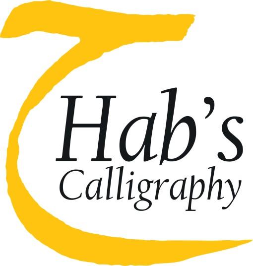 logo baru Hab's Calligraphy