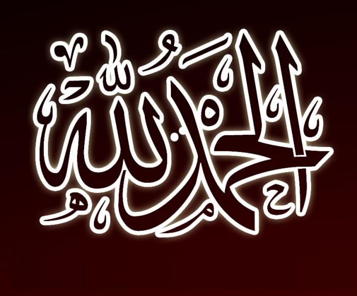 Segala puji hanya milik Allah, Tuhan semesta alam :)