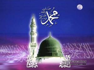 kubah hijau, masjid nabawi. tempat dimakamkannya  jasad manusia termulia :) meski telah wafat ratusan tahun yang lalu, namun engkau tetap hidup di hati kami. allaahumma shalli wa sallim 'alaih.